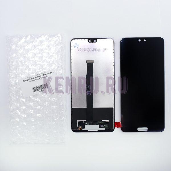 Дисплей для Huawei P20 в сборе с тачскрином Черный