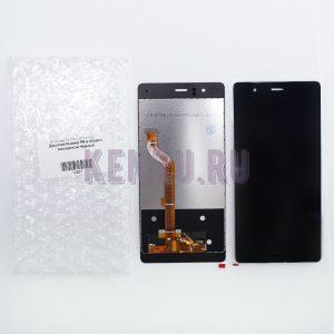 Дисплей Huawei P9 в сборе с тачскрином Черный
