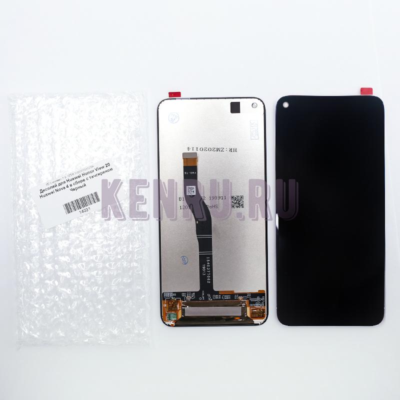 Дисплей для Huawei Honor View 20 Huawei Nova 4 в сборе с тачскрином Черный