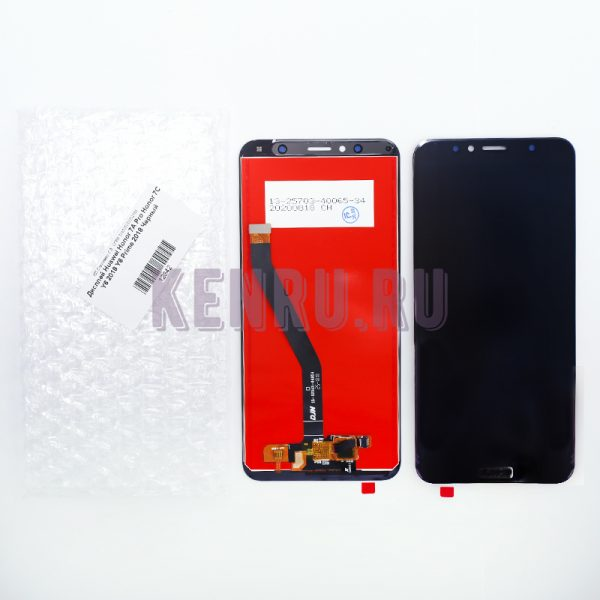 Дисплей Huawei Honor 7A Pro Honor 7C Y6 2018 Y6 Prime 2018 Черный