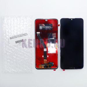 Дисплей для Huawei Honor 8A 8A Pro Y6 2019 в сборе с тачскрином Черный
