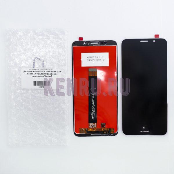 Дисплей Huawei Y5 2018 Y5 Prime 2018 Honor 7A Y5 Lite 2018 в сборе с тачскрином Черный