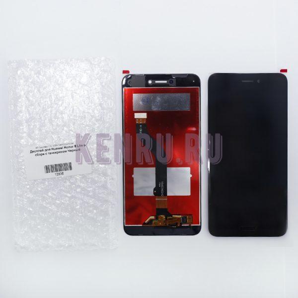 Дисплей для Huawei Honor 8 Lite в сборе с тачскрином Черный