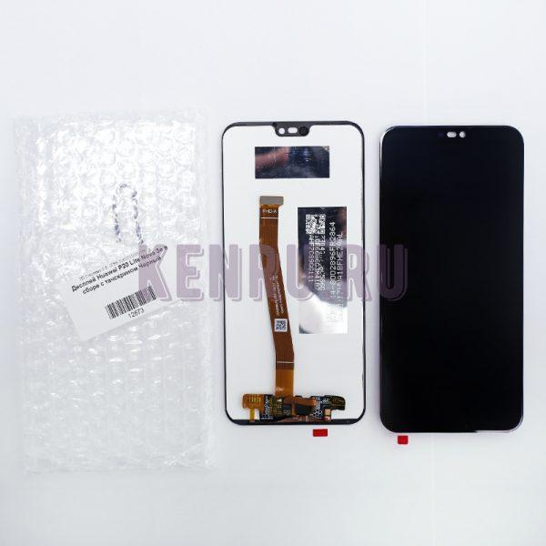 Дисплей Huawei P20 Lite Nova 3e в сборе с тачскрином Черный