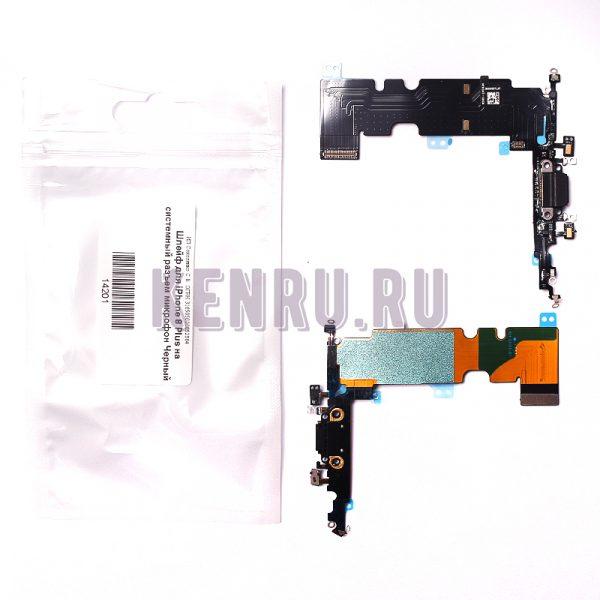Шлейф для iPhone 8 Plus на системный разъем микрофон Черный