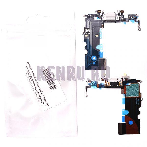 Шлейф для iPhone 8 SE 2020 на системный разъем микрофон Белый