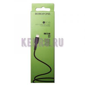 Borofone BX16 Кабель EASY cable for Lightning 1м Black