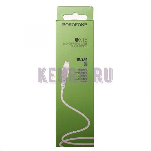 Borofone BX16 Кабель EASY cable for Lightning 1м White