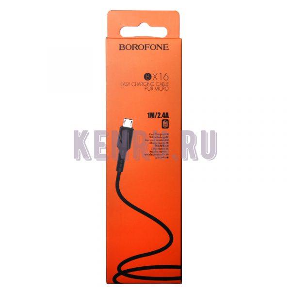 Borofone BX16 Кабель EASY cable for Micro 1м Black