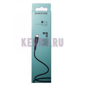 Borofone BX16 Кабель EASY cable for Type-C 1м Black