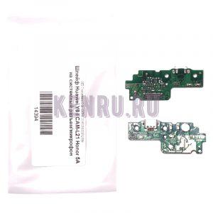 Шлейф Huawei Y6 II CAM-L21 Honor 5A на системный разъем/микрофон