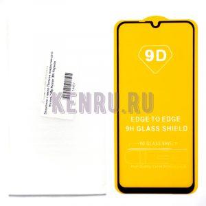 Защитное стекло Полное покрытие для Huawei Y8p Honor 30i P Smart S Черное