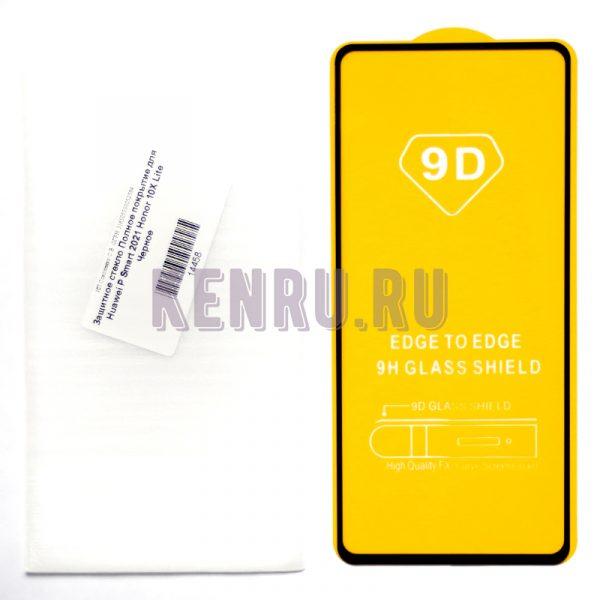 Защитное стекло Полное покрытие для Huawei P Smart 2021 Honor 10X Lite Черное