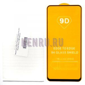 Защитное стекло Полное покрытие для Huawei Honor 30S Huawei Nova 7SE Черное