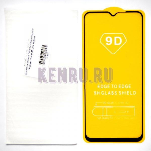 Защитное стекло Полное покрытие для Huawei Honor 30 Lite Черное