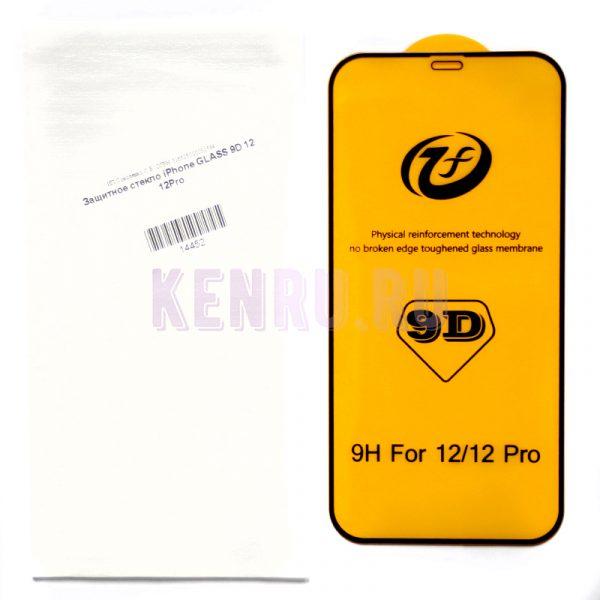 Защитное стекло iPhone GLASS 9D 12 12Pro
