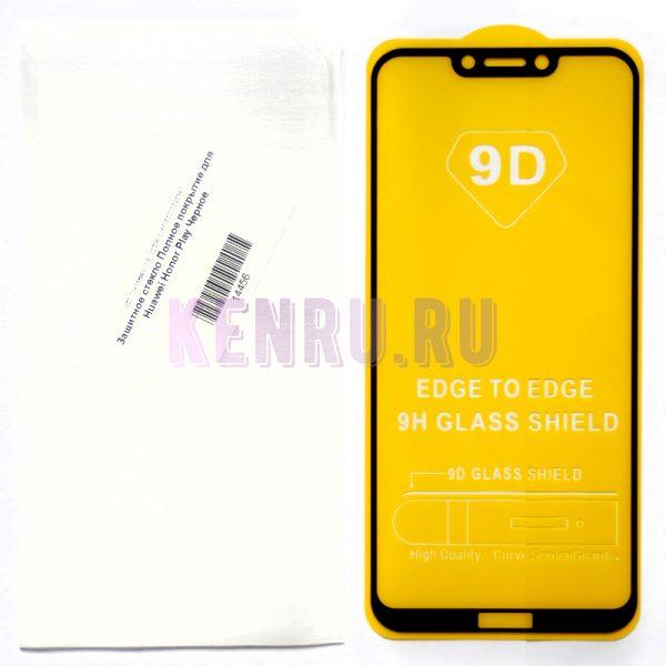 Защитное стекло Полное покрытие для Huawei Honor Play Черное
