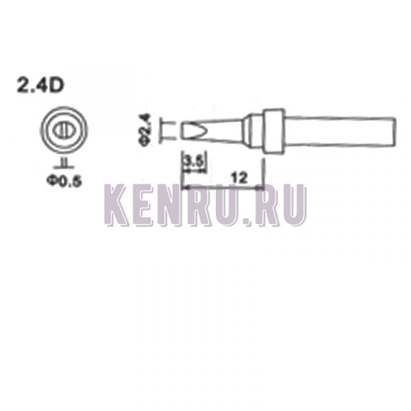 Жало индукционных паяльников Quick Kasadi Yaogong Temp Bonkonte 203 203H 204 204H 376 376D 712 Ф2.4 12mm
