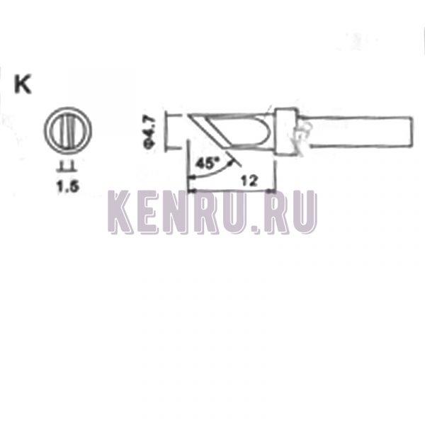 Жало индукционных паяльников Quick Kasadi Yaogong Temp Bonkonte 203 203H 204 204H 376 376D 712 Ф4.7 12mm 45°