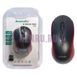 Мышь беспроводная оптическая BANDA G620 Wireless Mouse маленькая