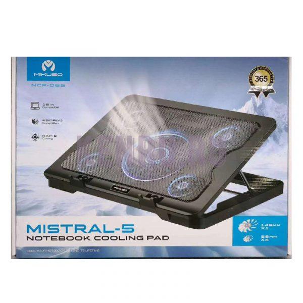 Подставка под ноутбук с охлаждением 5*145mm SY-C5 Notebook Cooler