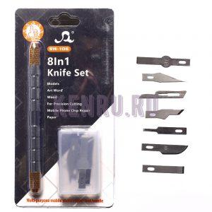 Скальпель лезвие SW-106 Knife Set 8 в 1