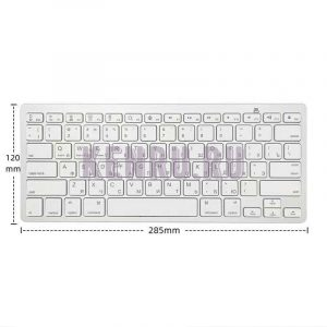 Клавиатура Wireless Keyboard WB-8022 Bluetooth Белая