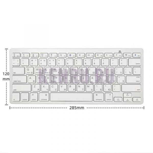 Клавиатура Wireless Keyboard WB-8022 Bluetooth Белая