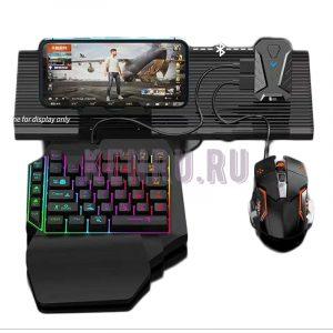 Игровая клавиатура + мышь MIX PRO 4 в 1черная