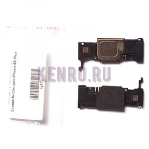 Звонок buzzer для iPhone 6S Plus