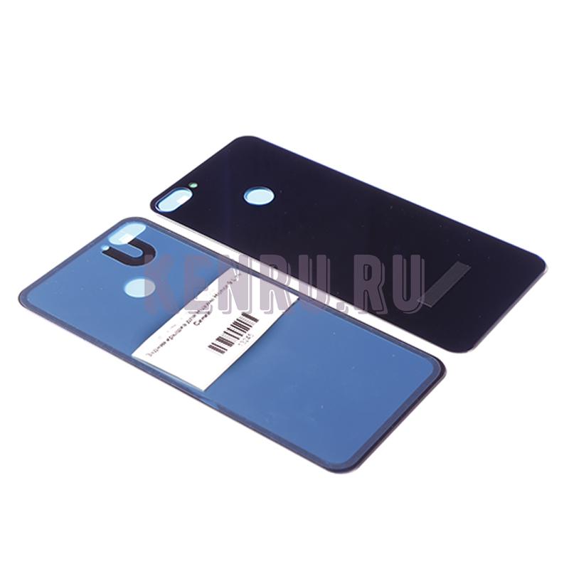Задняя крышка для Huawei Honor 9 Lite Синий