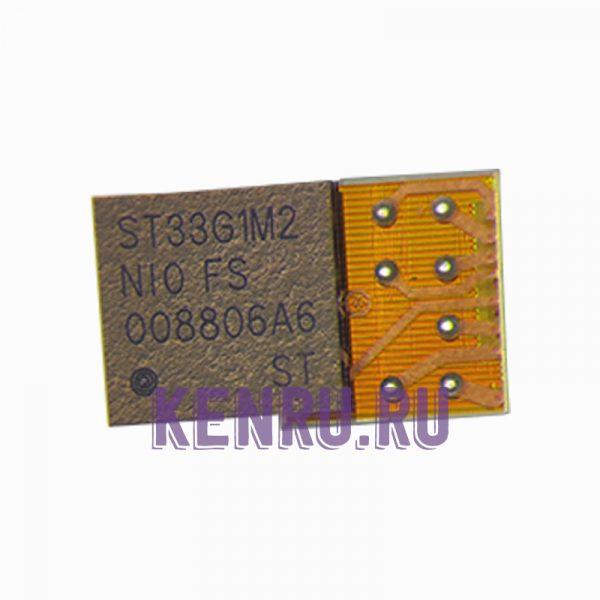 Микросхема для iPhone ST33G1M2 Xr Xs Xs Max