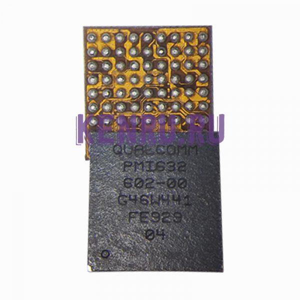 Микросхема PMI632 602 00 Qualcomm Контроллер питания для Xiaomi