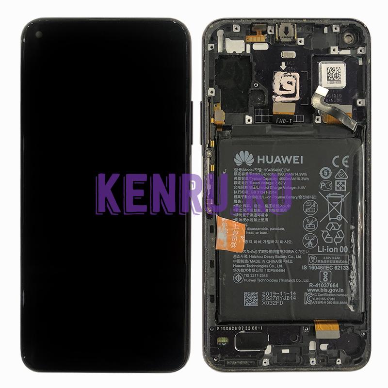 Дисплей для Huawei Honor 20 Pro в сборе с тачскрином - OR в корпусе Фиолетовый