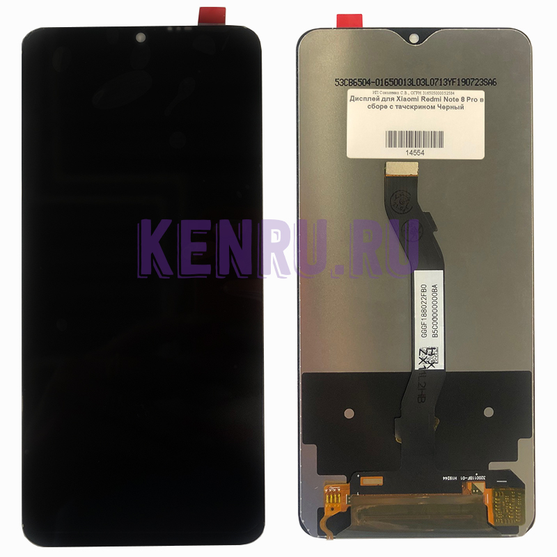Дисплей для Xiaomi Redmi Note 8 Pro в сборе с тачскрином Черный
