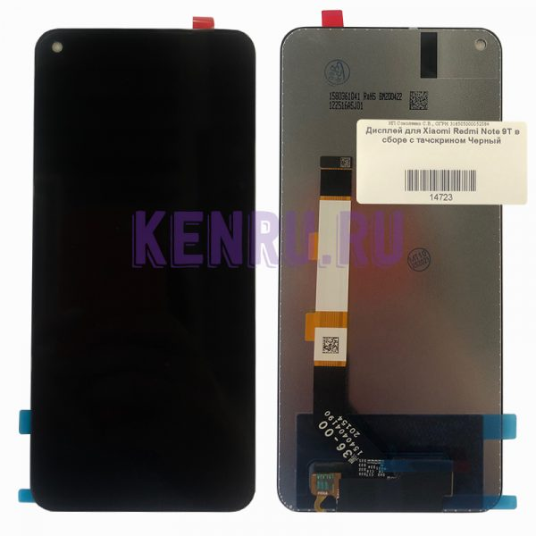 Дисплей для Xiaomi Redmi Note 9T в сборе с тачскрином Черный