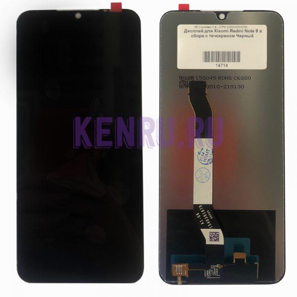 Дисплей для Xiaomi Redmi Note 8 Note 8 2021 в сборе с тачскрином Черный