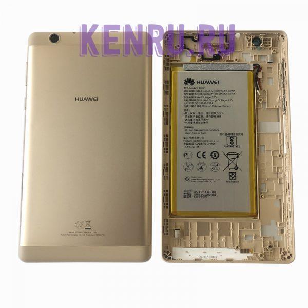 Задняя крышка для Huawei MediaPad T3 7.0 BG2-U01 с акб HB3G1 - Золото