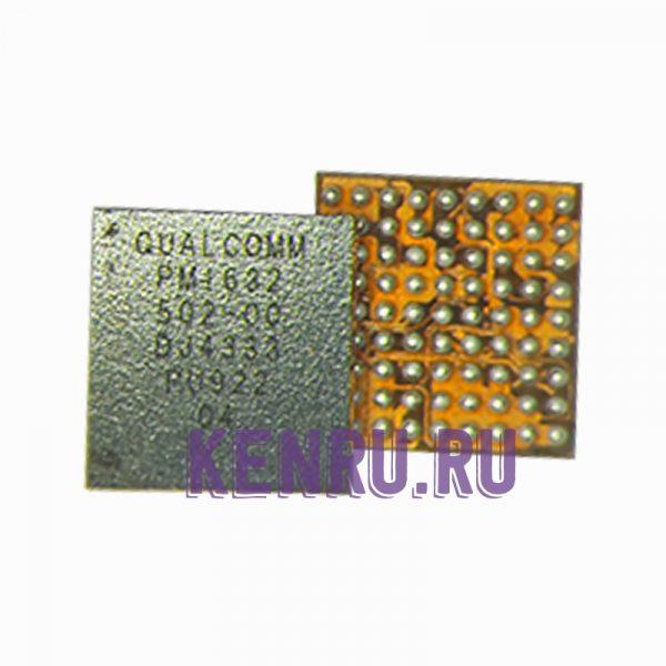 Микросхема PMI632 502 00 Qualcomm Контроллер питания для Xiaomi