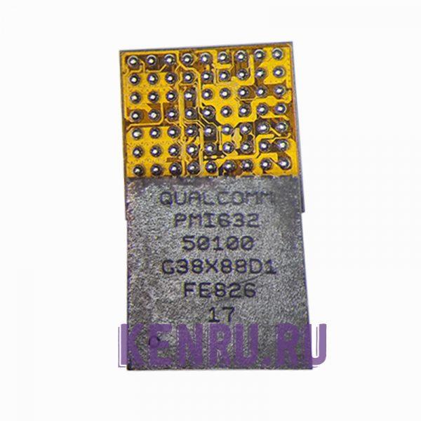 Микросхема PMI632 501 00 Qualcomm Контроллер питания для Xiaomi