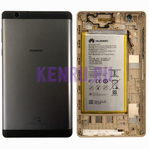 Задняя крышка для Huawei MediaPad T3 7.0 BG2-U01 с акб HB3G1 - Серый