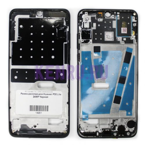 Рамка дисплея для Huawei P30 Lite 24MP Черная