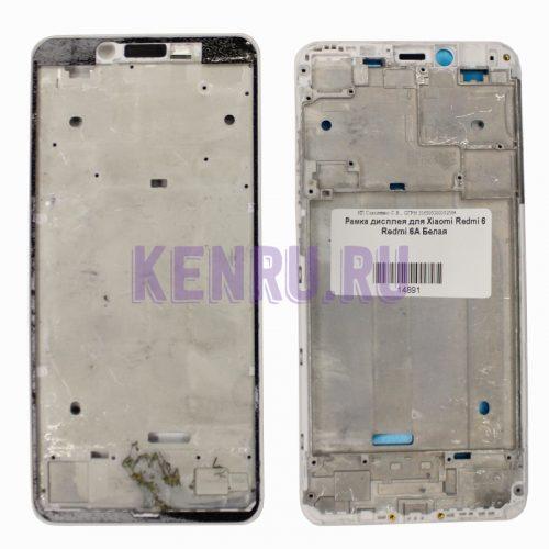 Рамка дисплея для Xiaomi Redmi 6 Redmi 6A Белая
