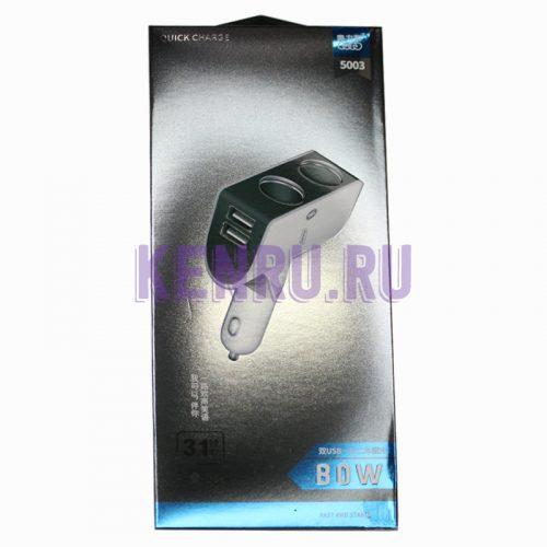 Автомобильный разветлитель USB QUICK CHARGE 5003 80W 3.1A Белый