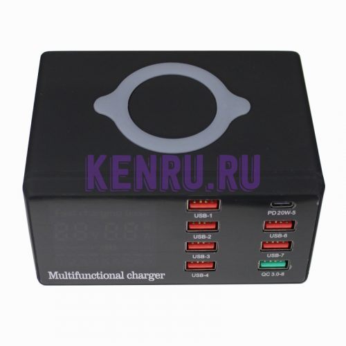 Беспроводное зарядное устройство 100W X9 PD Type-C QC 3.0 с 7 портами USB
