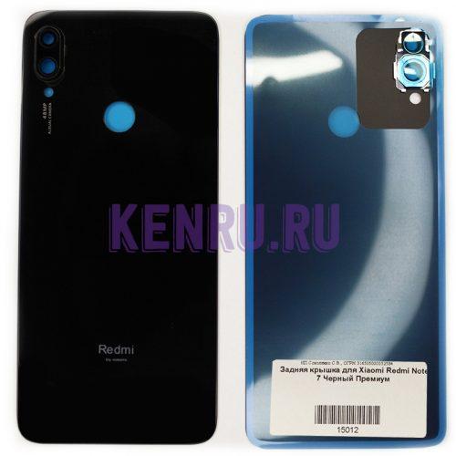 Задняя крышка для Xiaomi Redmi Note 7 Черный Премиум